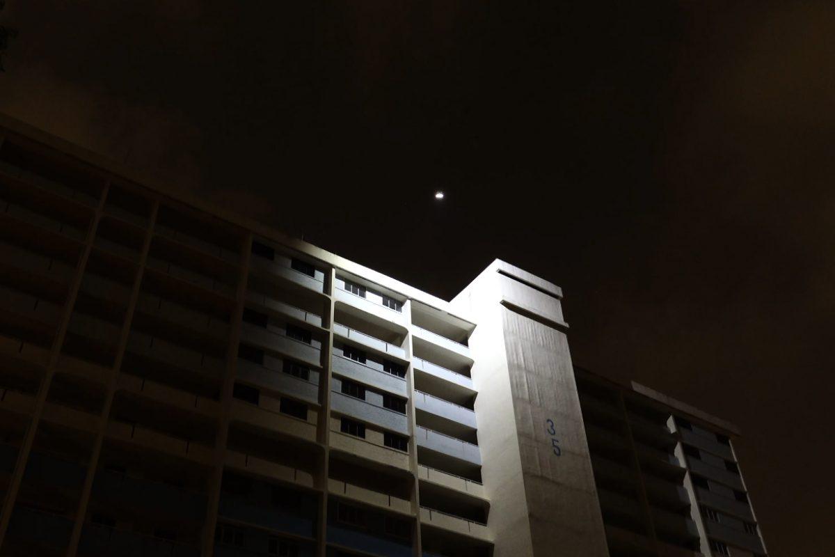 Sun@Night, Surveillance Inspection